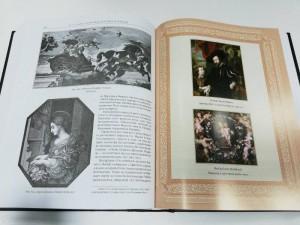фото страниц Всеобщая история искусств #9