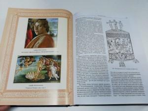 фото страниц Всеобщая история искусств #7