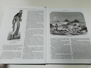фото страниц Всеобщая история искусств #5