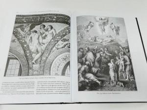 фото страниц Всеобщая история искусств #8