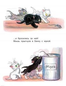 фото страниц Самая лучшая книга в рисунках В. Сутеева #8