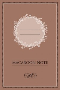 Книга Блокнот 'Шоколад' (А5)