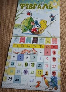фото страниц Календарь настенный 'Сказки в картинках' (2019) #3