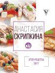 Книга Топ-рецепты say7