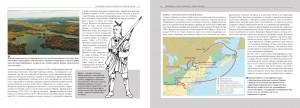 фото страниц Индейцы. Воины-индейцы Северной Америки (1500–1890) #8