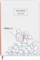 Блокнот Gifty Write&Draw Завалісь (21381)