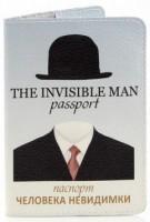Подарок Кожаная обложка на паспорт StVeles 'Человек невидимка' (156-15510516)