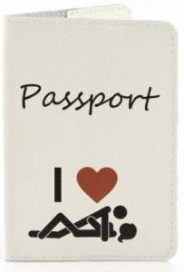 Подарок Кожаная обложка на паспорт StVeles 'Я люблю' (156-15510510)