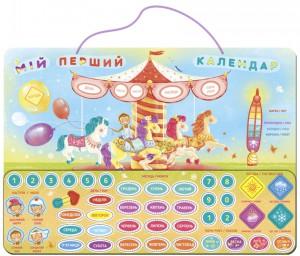Магнітний календар 'Мій перший календар'