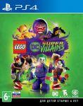 игра LEGO DC Super-Villains PS4 - Русская версия