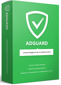 Программа Антивирус Adguard для Android 1 устройство 1 год