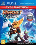 игра Ratchet and Clank. Playstation hits PS4 - русская версия