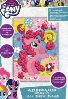 Аплікація Перо My Little Pony 'Свято для Пінкі Пай'