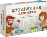 Книга Креативное агентство. Одержи победу в грандиозной битве амбиций!