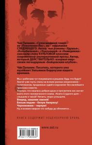 фото страниц Ссудный день #4