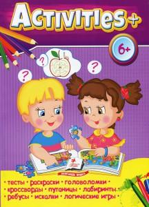 страница 1974 детские книги купить книги для детей в