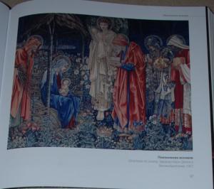 фото страниц Чудо с хлебами и рыбами. Евангельские сюжеты в мировом искусстве #6