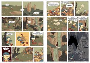 фото страниц Гільда й Опівнічний Велетень #5