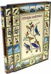 Книга Птицы Америки (подарочное издание)