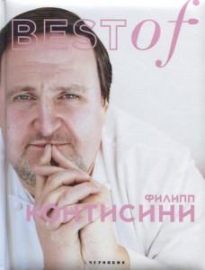 Книга Best of Филипп Контисини