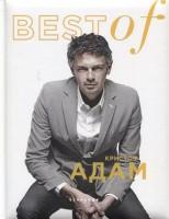 Книга Best of Кристоф Адам