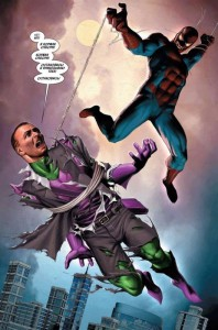 фото страниц Тёмные мстители. Полное издание #2