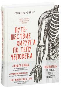 фото страниц О тех, кто спасает жизни (суперкомплект из 3 книг) #4
