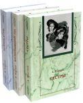 Книга Хождение по мукам. Комплект из 3-х книг (Сестры. Восемнадцатый год. Хмурое утро)