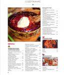 фото страниц Готовим вместе. Кухни народов мира #4