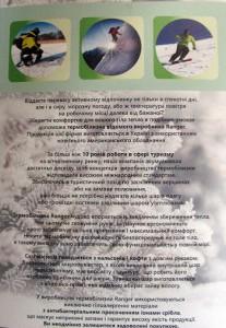 фото Комплект термобелья Ranger Superior, кофта + кальсоны (L) #16