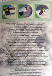 фото Комплект термобелья Ranger Superior, кофта + кальсоны (XL) #14