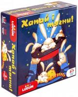 Гра настільна Ludum 'Хапай і тягни!' (LG2047-01)