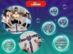 фото Гра настільна Ludum 'Лавка чудес' (LG2046-62) #8