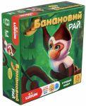 Ігровий набір Ludum 'Банановий рай' (LD1046-53)