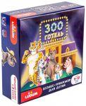 Гра бізнес-тренажер настільна Ludum 'Зооготель' (LG2046-56)