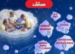 фото Гра настільна Ludum 'Айс-перегони' (LG2047-53) #7