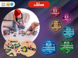 фото Ігровий набір Ludum 'У пошуках скарбів' (LD1046-55) #10