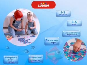 фото Ігровий набір Ludum 'УЛОВки' (LD1046-54) #10