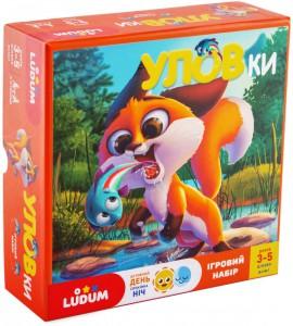 Ігровий набір Ludum 'УЛОВки' (LD1046-54)