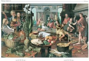 фото страниц Музей Бойманса – ван Бенингена. Роттердам #5
