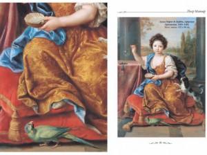 фото страниц Версальский дворец. Версаль #2