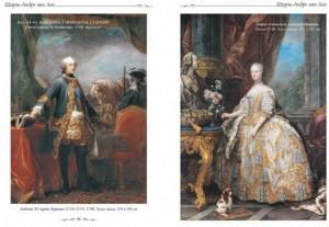 фото страниц Версальский дворец. Версаль #5