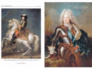 фото страниц Версальский дворец. Версаль #4