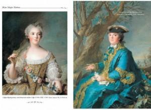 фото страниц Версальский дворец. Версаль #3