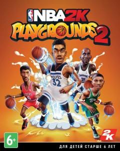 игра NBA 2K Playgrounds 2 Switch
