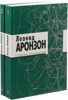 Книга Собрание произведений. В 2 томах