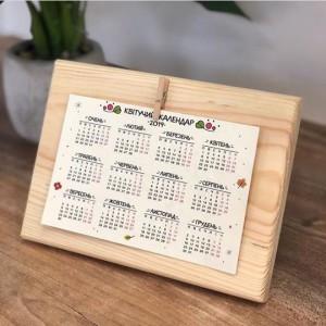 Подарок Зростаючий календар Live card з підставкою