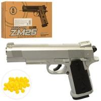 Пистолет металлический Royaltoys (ZM25)