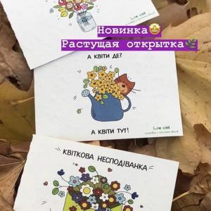 фото Зростаюча листівка Live card 'Квіткова несподіванка' #3