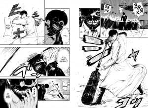 фото страниц Токийский гуль. Книга 2 #3